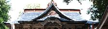 一心泣き相撲 特別協力 蒼柴神社
