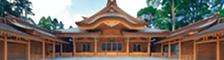 一心泣き相撲 特別協力 亀ヶ池八幡宮