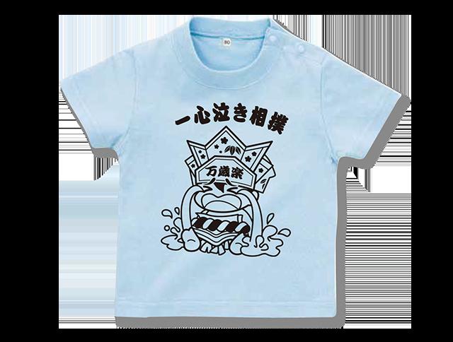 キャラクターTシャツ(はじめくん)の画像