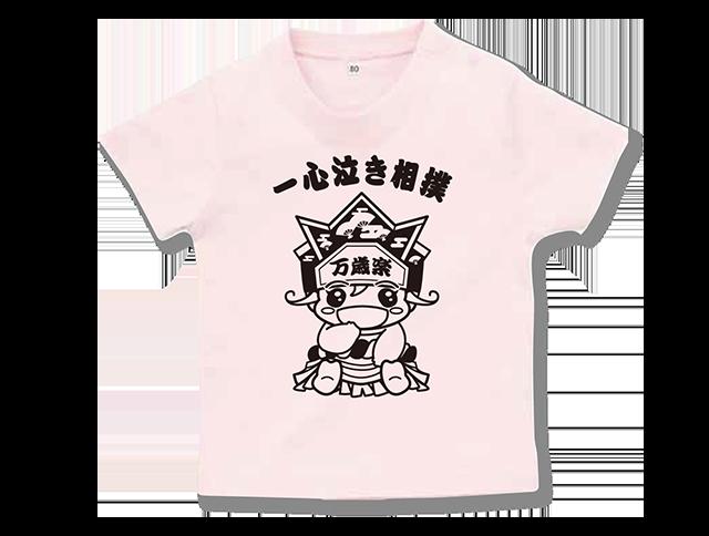 キャラクターTシャツ(こころちゃん)の画像