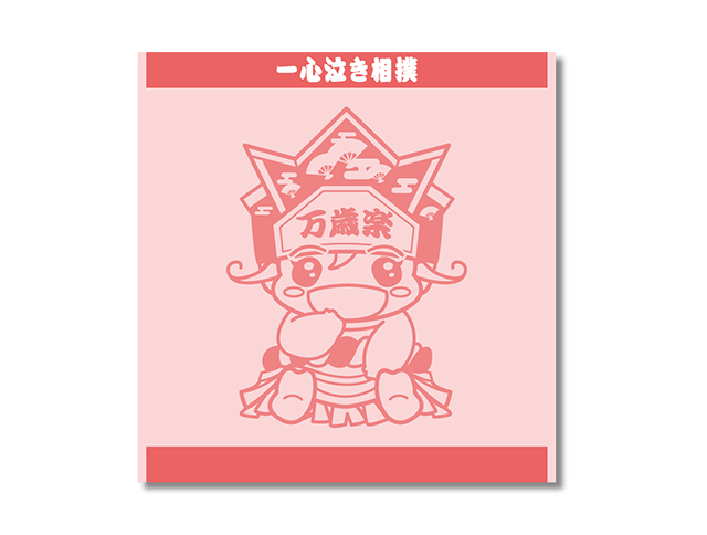 ジャガードハンドタオル(こころちゃん)の画像